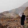 Izrael földje a térképen és a lélekben
