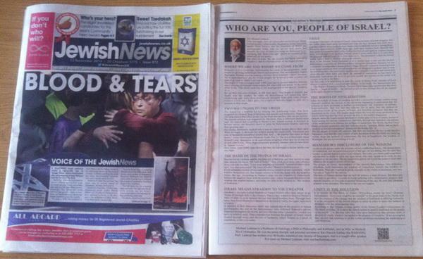 2014-11-14_statia-v-jewish-news_w