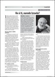 2014-12-02_statia_serbian-jewish-voice_01