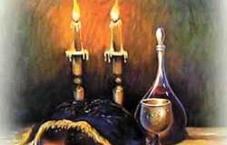 חכמת הקבלה - שבת חלות נרות ויין