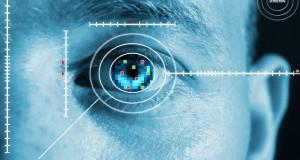 חכמת הקבלה - עין מטרה מחשב פגיעה