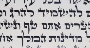 הרב לייטמן - פורים ואנטישמיות