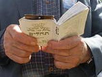 מיכאל לייטמן - איש קורא בספר תהילים