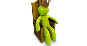 מיכאל לייטמן - מלך