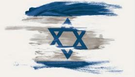 הרב לייטמן - דגל ישראל