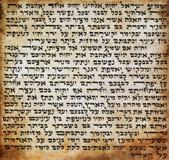 חכמת הקבלה - מצוות תורה מקרא ספר