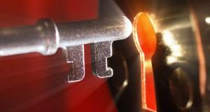 מיכאל לייטמן - מפתח במנעול
