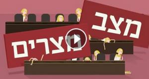 הרב לייטמן - קליפ פסח