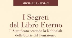 הרב לייטמן - ספר באיטלקית