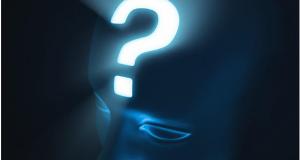 הרב לייטמן - מוח ,שאלה ,איש