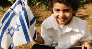 הרב לייטמן - יום העצמאות ילד