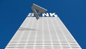מיכאל לייטמן - משבר כלכלי בנק איש