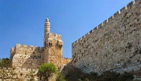 הרב לייטמן - מגדל דוד
