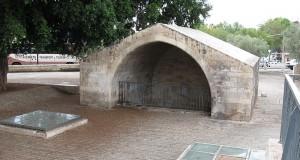 הרב לייטמן - באר מרים