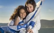מיכאל לייטמן - דגל ישראל