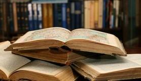 הרב לייטמן - ספרים