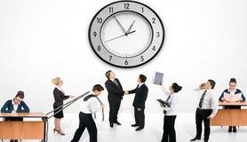 מיכאל לייטמן - עובדים שעון