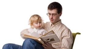 מיכאל לייטמן - אבא ותינוק קוראים