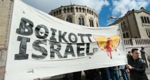 חכמת הקבלה - חרם על ישראל הפגנה