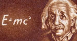 מיכאל לייטמן - אלברט איינשטיין