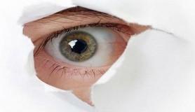 חכמת הקבלה - עין של איש