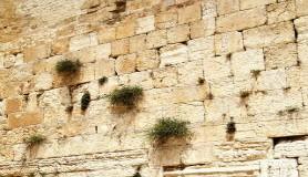 חכמת הקבלה - ירושלים הכותל המערבי