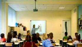 הרב לייטמן - חינוך כיתה בית ספר תלמידים מורה