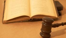 חכמת הקבלה - ספר עם פטיש שופט