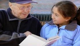 מיכאל לייטמן - סבא איש ילדה ספר קריאה