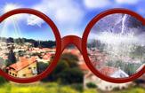 חכמת הקבלה - משקפיים מציאות עולם ראייה