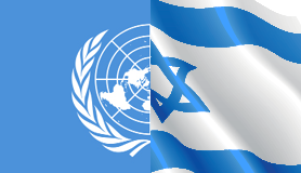 """מיכאל לייטמן - ישראל או""""ם אומות מאוחדות דגלים"""