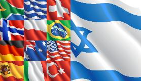 הרב לייטמן - ישראל דגלים עולם