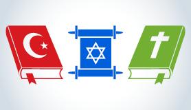 מיכאל לייטמן - דתות נצרות איסלאם יהדות