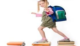מיכאל לייטמן - ילדה ספרים חינוך צעד פסיעה הליכה