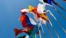 """הרב לייטמן - דגלים מדינות או""""ם"""