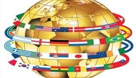 מיכאל לייטמן - עולם דגלים מדינות