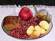 חכמת הקבלה - ראש השנה רימון תפוח דבש