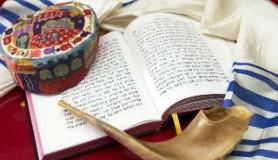 חכמת הקבלה - שופר ספר ראש השנה כיפור