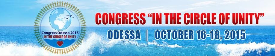 congress romania 09-2015