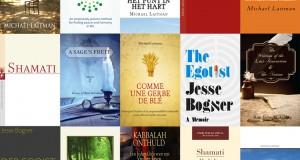 מיכאל לייטמן - ספרים אירופה יריד פרנקפורט