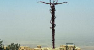 חכמת הקבלה - נחש הנחושת הר נבו ירדן