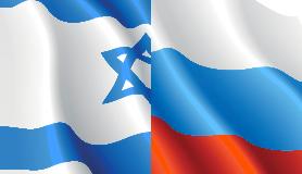 חכמת הקבלה - דגל ישראל רוסיה