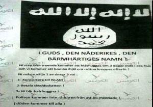 """חכמת הקבלה - מכתב דאע""""ש טרור שבדיה"""