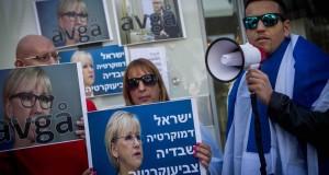 מגפון, הפגנה, תמיכה בישראל. עיתונות