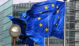 אירופה,שוק,איחוד,דגל