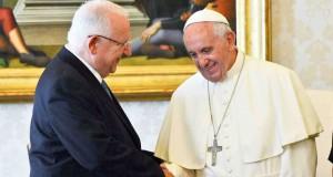 נשיא המדינה, ראובן ריבלין, אפיפיור
