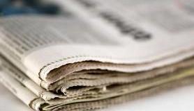 עיתון, כתבה