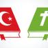 דתות נצרות איסלאם יהדות