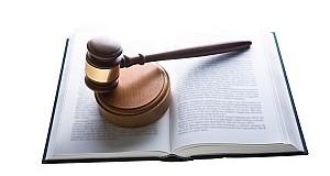 בית משפט פטיש ספר