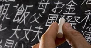 סין כתב